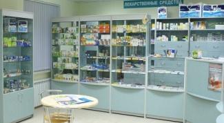 Куда пожаловаться на аптеку