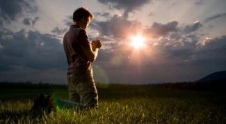 Как молиться на коленях