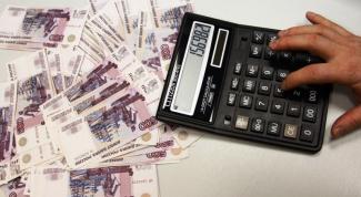 Как налоги не переплачивать