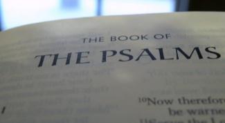 Как петь псалмы