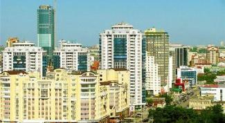 Как снять квартиру в Екатеринбурге