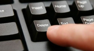 Как удалить данные о себе