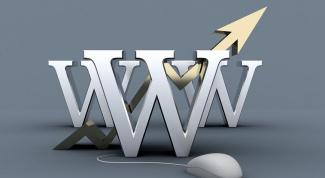 Бесплатный интернет. Реально ли?
