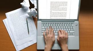 Как правильно написать статью, чтобы ее читали