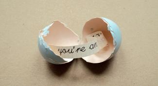 Как сделать яйцо с посланием внутри