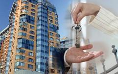 Как искать скрытые дефекты квартиры
