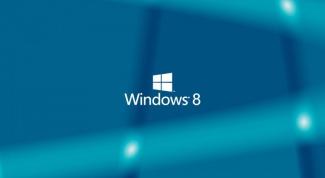 Какие минимальные системные требования для Windows 8