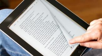 Какие особенности у формата FB2 (FictionBook) для электронных книг