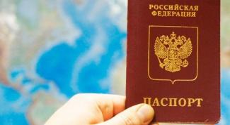 Нужен ли загранпаспорт для поездки в Украину?