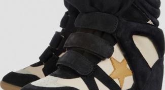 Какую обувь называют