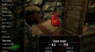 Где достать сердце даэдра в игре skyrim