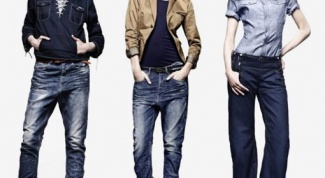 What are the different styles of jeans?