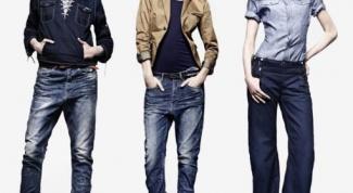 Какие бывают фасоны джинсов?