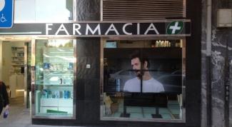 Как оформить витрину аптеки