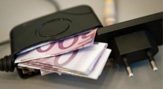 Где спрятать деньги дома