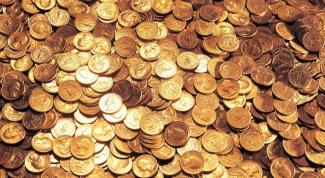 Какие ценятся монеты?