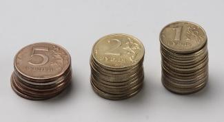Как обменять металлическую мелочь на бумажные банкноты