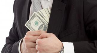 Как грамотно относиться к деньгам