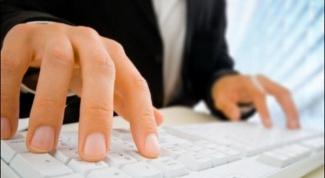 Как открыть и сохранить документ