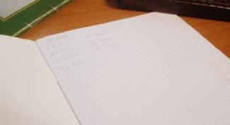 Как спрягать глаголы в английском языке в настоящем времени
