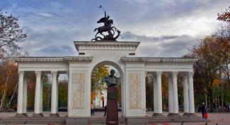How to reach Krasnodar Territory