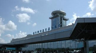 How to get from the Kazan station to Domodedovo