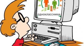 Как удалиться из Одноклассников