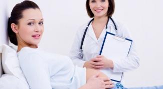 Как облегчить боль при родах: 5 способов