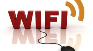 How to change password wifi network