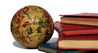 Методика изучения иностранного языка