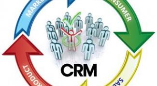 Зачем нужен CRM