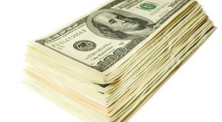 Как подать онлайн заявку на получение кредита