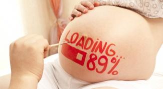 Как развивается плод в третьем триместре беременности