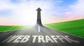 Как увеличить трафик на блог