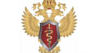 Как устроиться на службу в ФСКН России