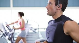 Как тренироваться днем