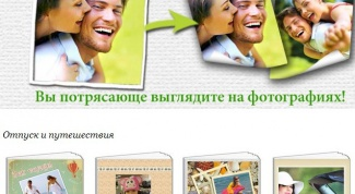 Как напечатать фотоальбом через Интернет