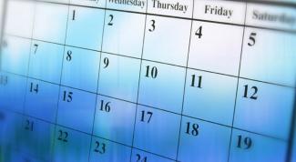 Как узнать день менструального цикла