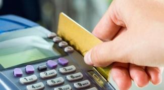 Как получить кредитную карту Visa Gold
