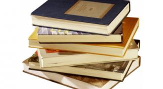 Как распорядиться старыми книгами