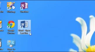 Как создать ярлык для быстрого доступа к последним документам Word 2013