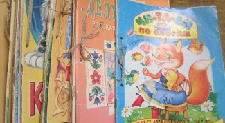 Переплетаем детские книжки