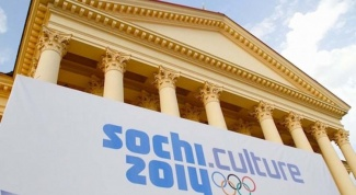 Что посмотреть на Культурной Олимпиаде в Сочи-2014