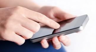 Как позвонить в скорую с мобильного