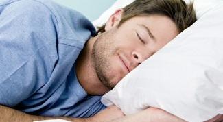 Как поступить, чтобы плохой сон не сбылся