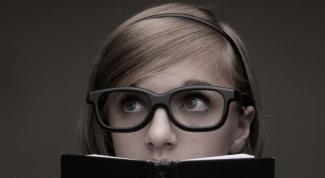 Как получить бесплатные очки