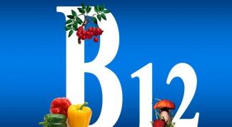 Чем полезен витамин В12 и в каких продуктах он содержится