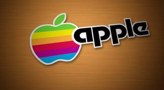 В каком году образовалась Apple