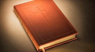 В чем притягательная сила религии для современного человека