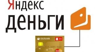 Как привязать карту к Яндекс Деньгам